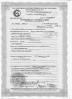 Сертификат соответствия Астратек Казахстан ТУ2005